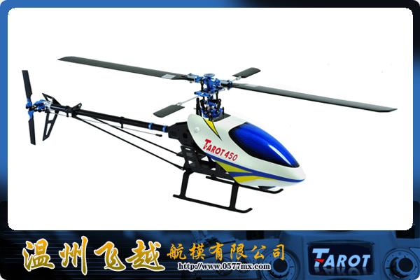 飞越 Tarot 450 Sport 空机版/不含电子设备 TL20008