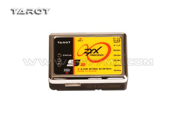飞越 Tarot  ZYX-S2版3轴陀螺仪 ZYX23