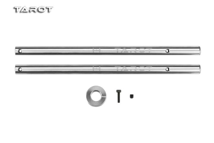 Tarot 550/600主轴  MK6057