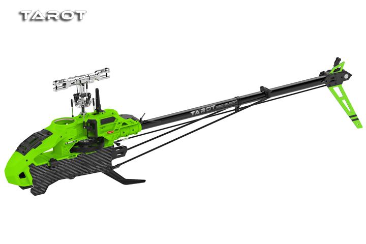 Tarot 550空机版  MK55A00
